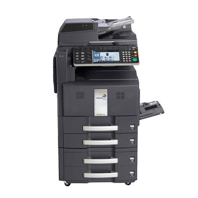 Die Abbildung zeigt einen Kyocera Laserdrucker